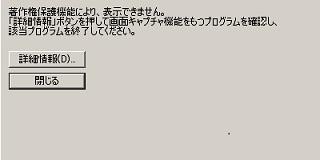 hcopy-viewer-guard-0002.jpg